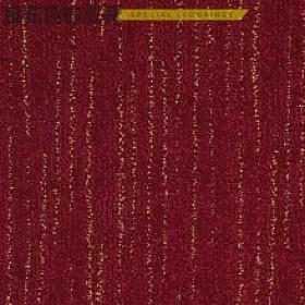 Ковровое покрытие Spontini, фото, доставка, укладка, недорого