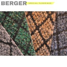 Ковровое офисное покрытие Брюгге, фото, доставка, укладка, недорого