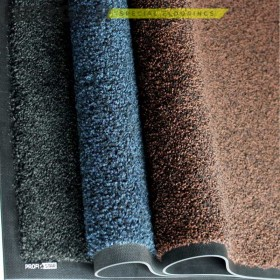 Грязезащитная влаговпитывающая дорожка на резиновой основе Профи Стар 115 см.
